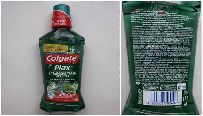 Colgate Plax Алтайские травы
