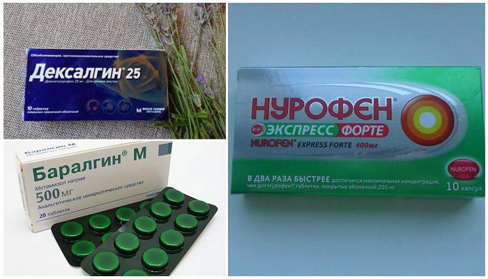 Фото лекарственных препаратов