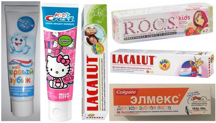 Детская зубная паста Колгейт Доктор Заяц: аналоги