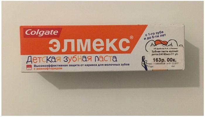Детская зубная паста Colgate Elmex