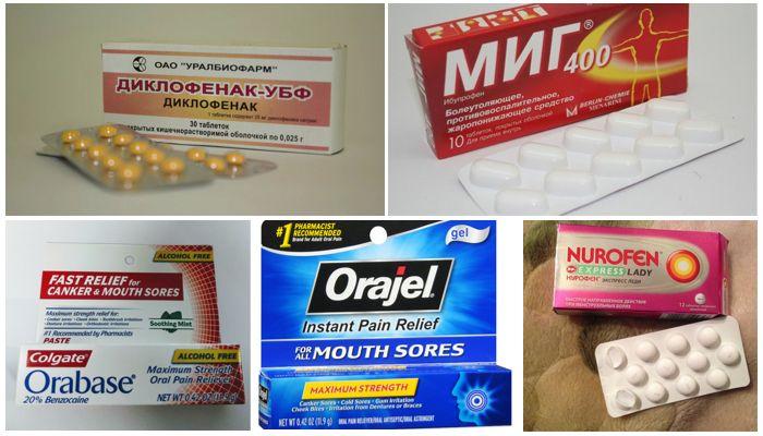 Фото гелевых оподаскивателей, обезболивающих препаратов
