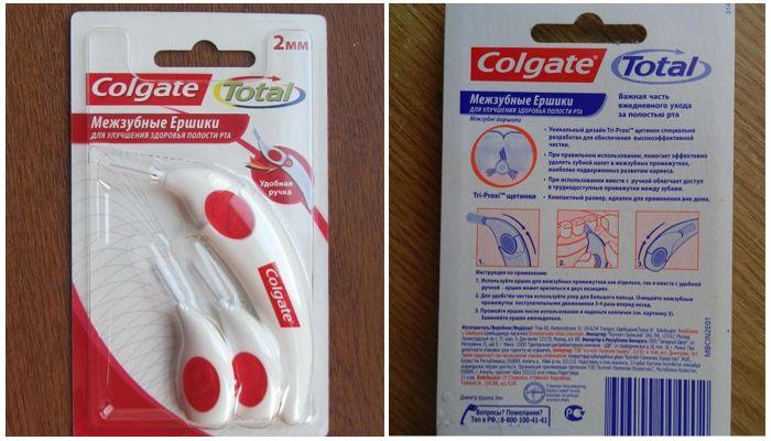 Ершики для зубов Колгейт