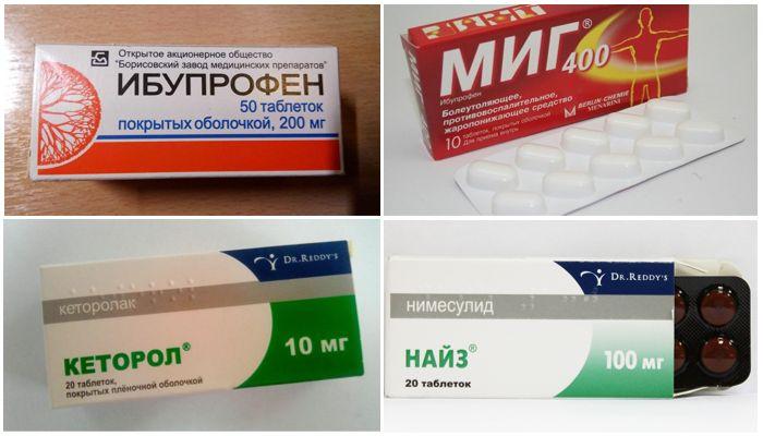 Лекарство от боли