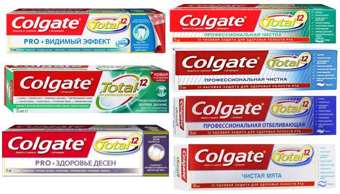 Зубные пасты Колгейт Тотал 12