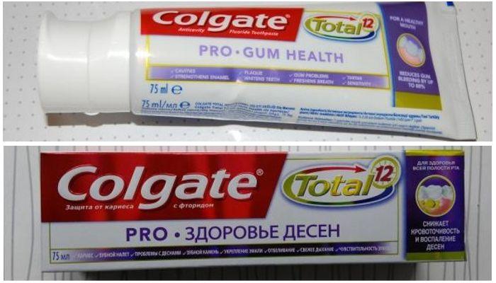 Зубная паста Colgate Pro Gum Health