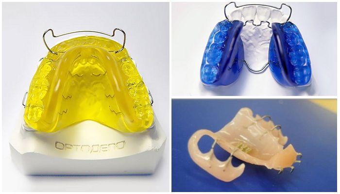 Лечебно-профилактические устройства
